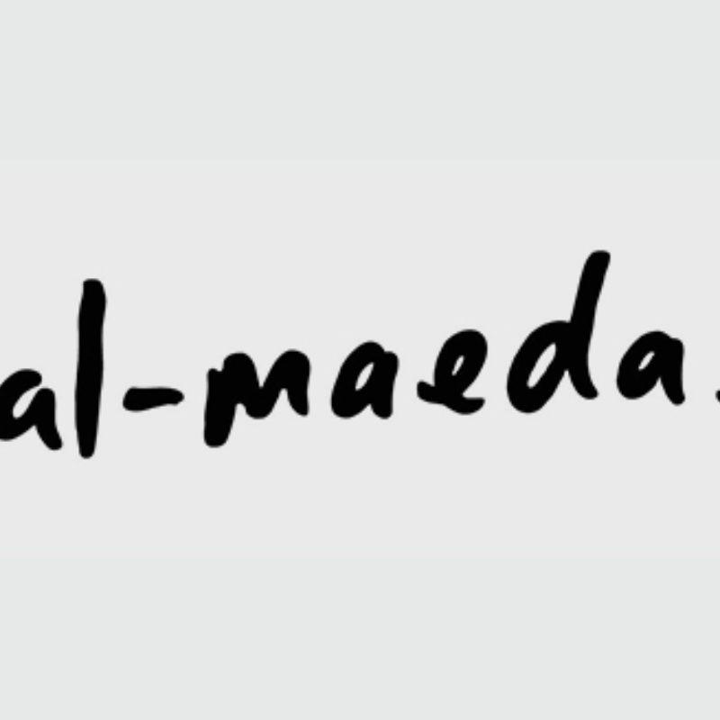 Al-Meida Logo
